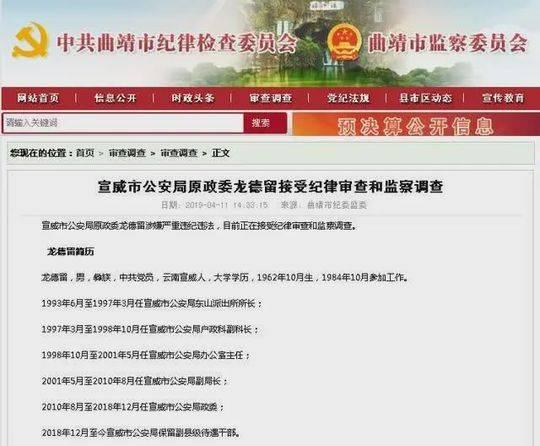 治病,也治心!武汉市首个中医方舱医院首批患者治愈出院
