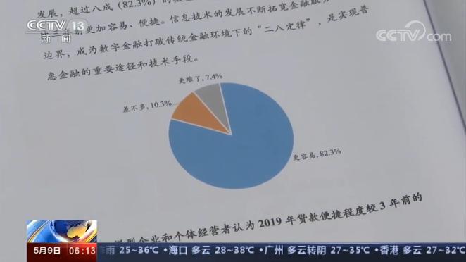 北京:患流感戴口罩、公共场所禁赤膊、地铁禁食等正式入法