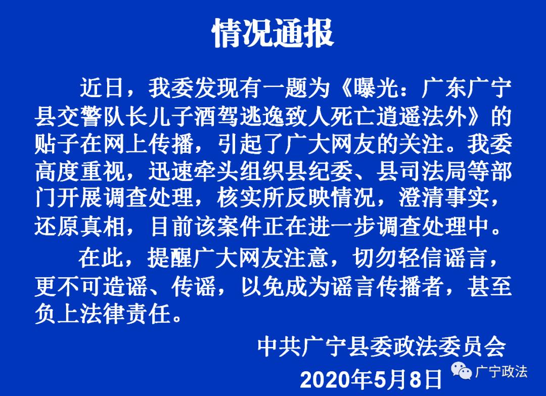 蓝晶石DDE7-76435