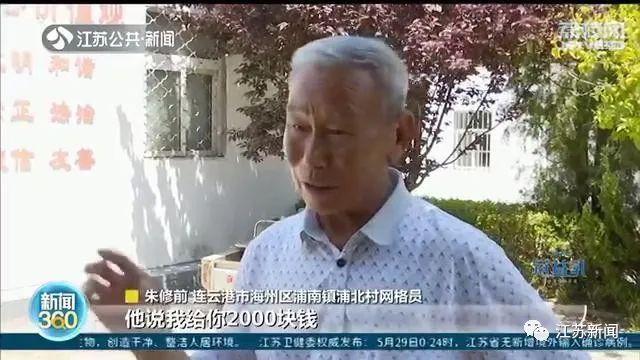 北京病例爆发北京不要北京外媒卫被温岭文鱼为何文鱼情紧囚犯区已