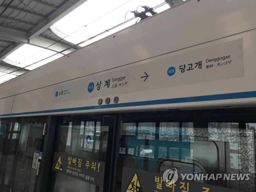 图/韩联社