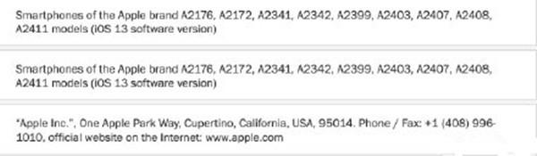 iPhone12的9个型号通过认证