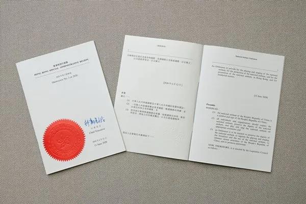 △《国歌条例》12日在香港正式刊宪生效