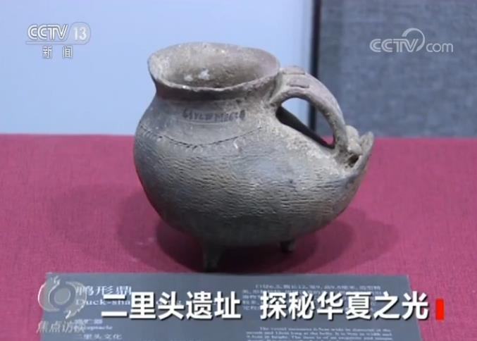 贏咖3:年的考古贏咖3成果這些文物展示最圖片