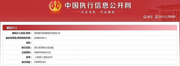 图片来源:中国实走新闻公开网