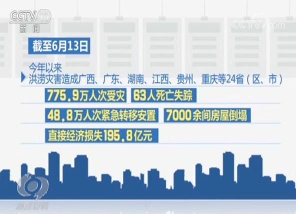 锦盛新材IPO疑云:股权转让疑向董事让利4000万元 二股东因失信被告上法庭
