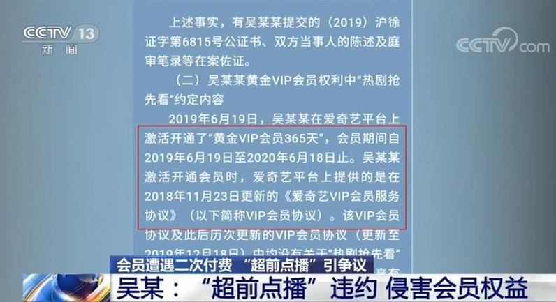 国际社会:中国在抗击疫情过程中的经验为世界提供有益借鉴
