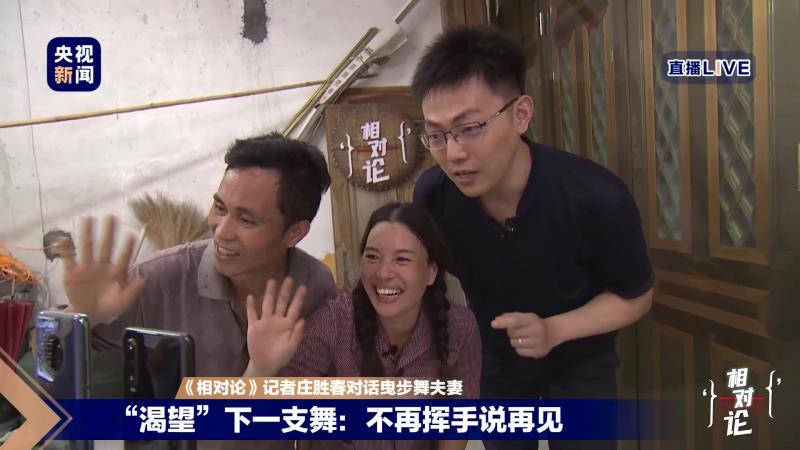 贵州安顺一大巴车冲进水库 车内有若干学生