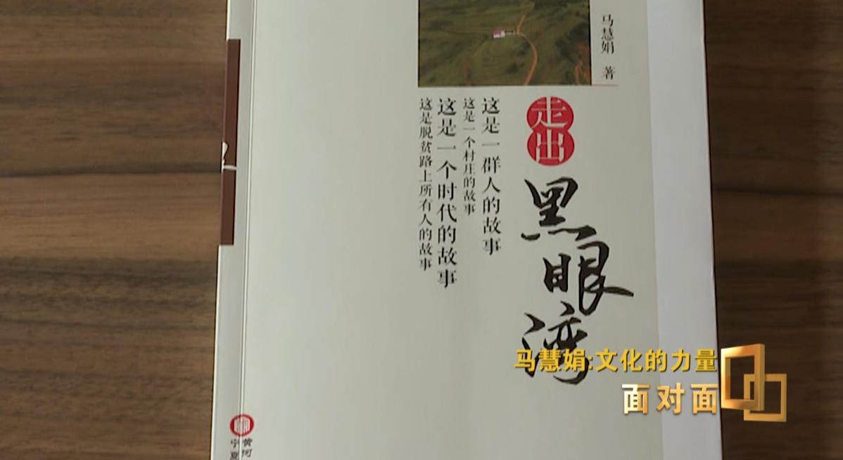 """武汉知名企业家艾路明父亲艾仁宽因""""常规肺部感染""""去世"""