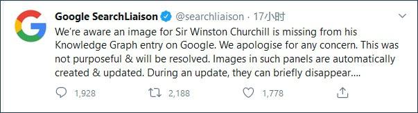 谷歌就这一事件回答截图