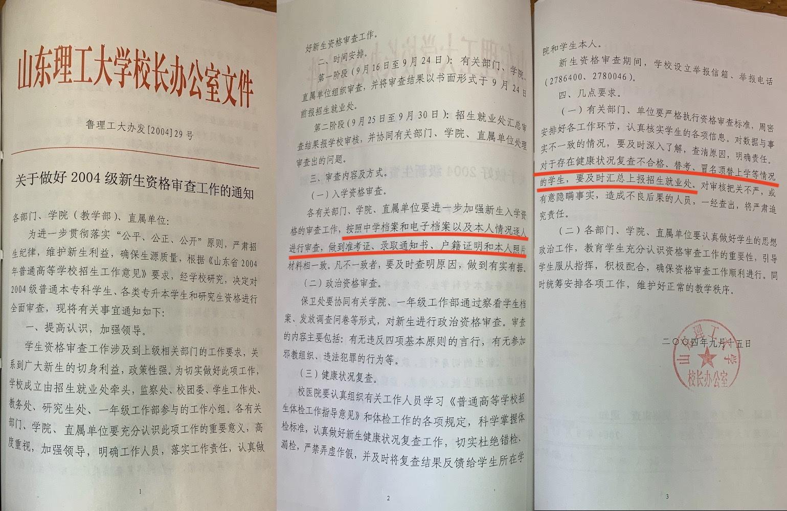 中国拒绝世卫组织参观武汉实验室?国家卫健委辟谣