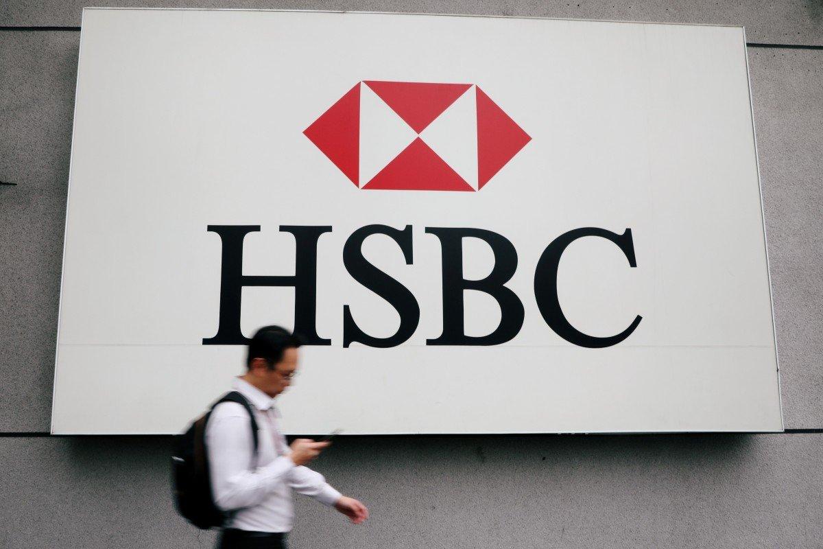 美媒:汇丰银行将裁员3.5万人主要缩减在欧美业务|汇丰银行_新浪财经_新浪网