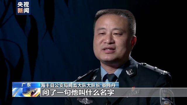 当当:李国庆等人已经被警察带走
