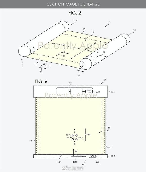 苹果手机新专利(图源见水印)