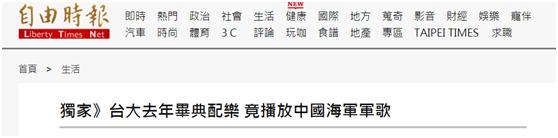 【贏咖3】軍軍旅歌贏咖3曲出現在臺高校又有人喊滲透圖片