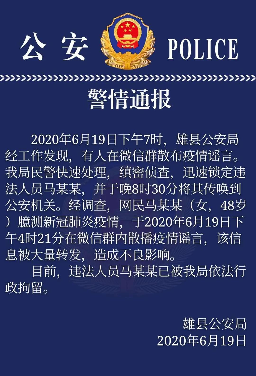 提升全民卫生应急素养,助力健康中国建设