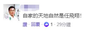 台媒:解放军战机两周内第7次现身台湾西南空域插图(3)