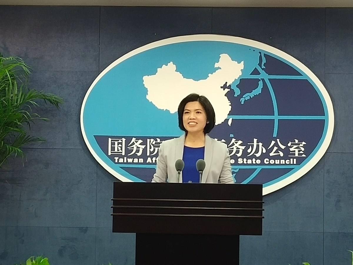"""国台办:劝民进党当局停止在国际上搞所谓""""外交""""突破插图"""