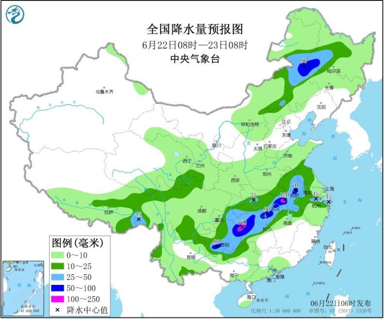 重庆、贵州多地遭遇强降雨 汛情危急各部门紧急抢险插图