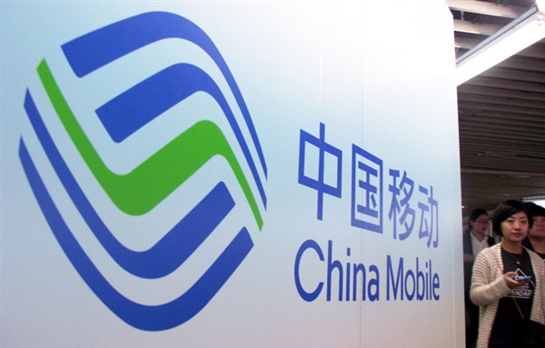 中国移动发布《超级SIM卡技术白皮书》 升级机卡接口、安全能力