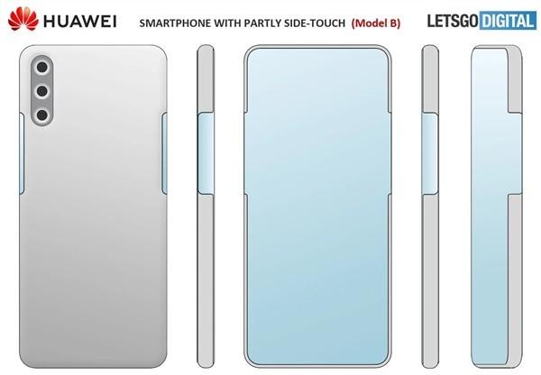 华为无按键全面屏手机专利曝光:弧度接近90度的曲面屏幕