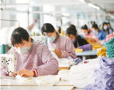 人民日报海外版:十举措助力出口产品转内销