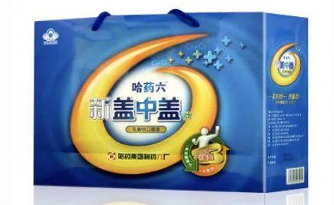 图片来源:哈药集团官网
