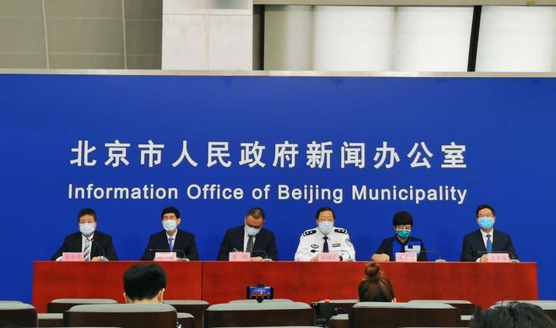 北京警方:9人卖核酸检测名额被查办 4人已经被行政拘留