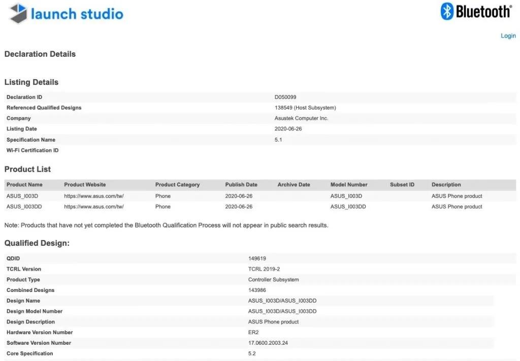 华硕ROG游戏手机3通过蓝牙SIG认证 将于7月发布