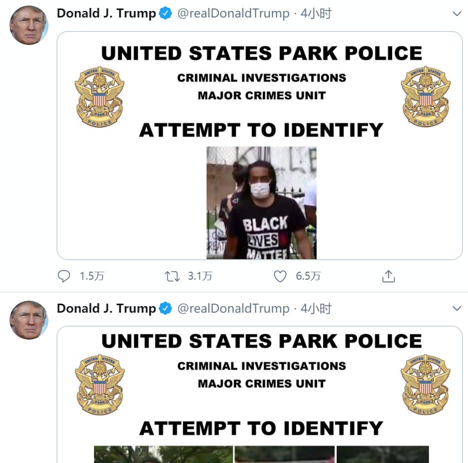 """又作?特朗普推特連掛15張""""通緝令"""""""