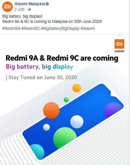 Redmi 9A官宣:今日海外发布,将采用大电池大屏幕