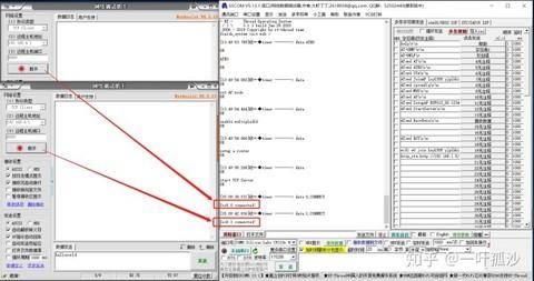 国内芯片技术交流-RISC-V WiFi ESP8266risc-v单片机中文社区(3)