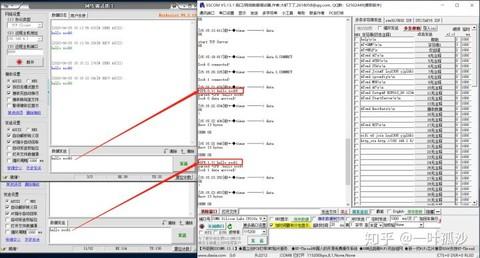 国内芯片技术交流-RISC-V WiFi ESP8266risc-v单片机中文社区(4)