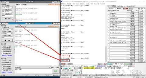 国内芯片技术交流-RISC-V WiFi ESP8266risc-v单片机中文社区(5)