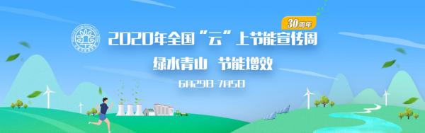 高能效产品占比90%以上 苏宁推广节能绿色消费