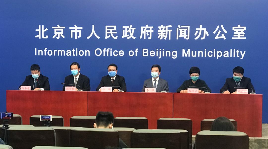 """专家揭秘北京公厕感染病例""""中招""""原因,给出重要提示→"""