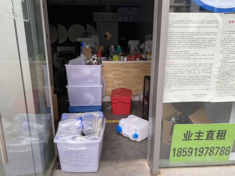 正在关门的北京小鹿茶门店