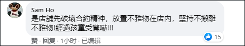 1年如何日至8日入党江西健委江行近平