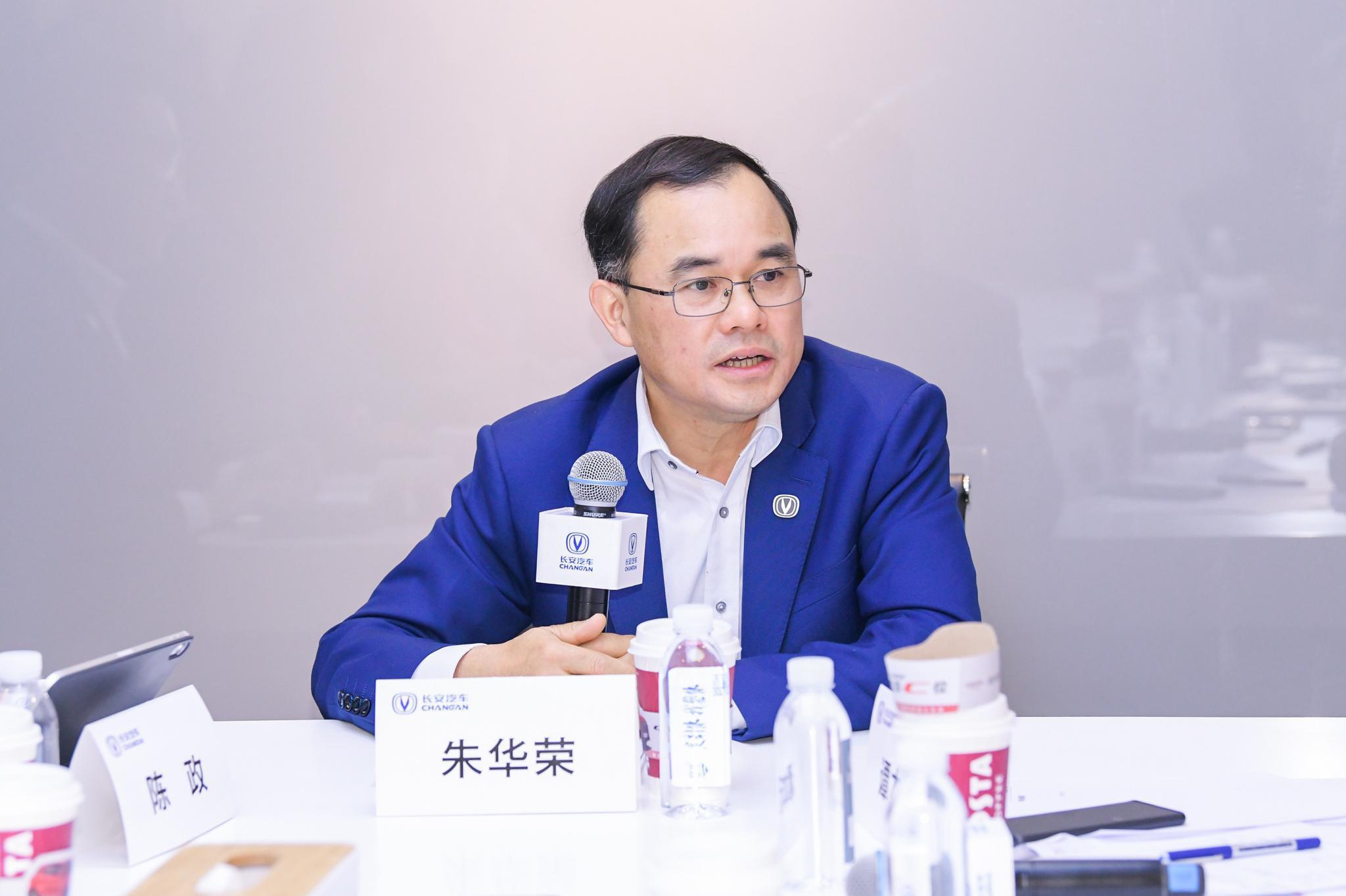 长安汽车将换帅 朱华荣或接任董事长一职