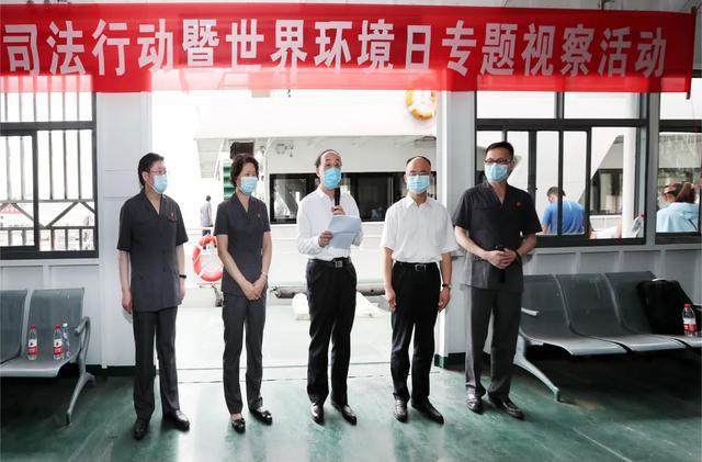 贏咖3,為贏咖3長江大保護貢獻司法力量——省法圖片
