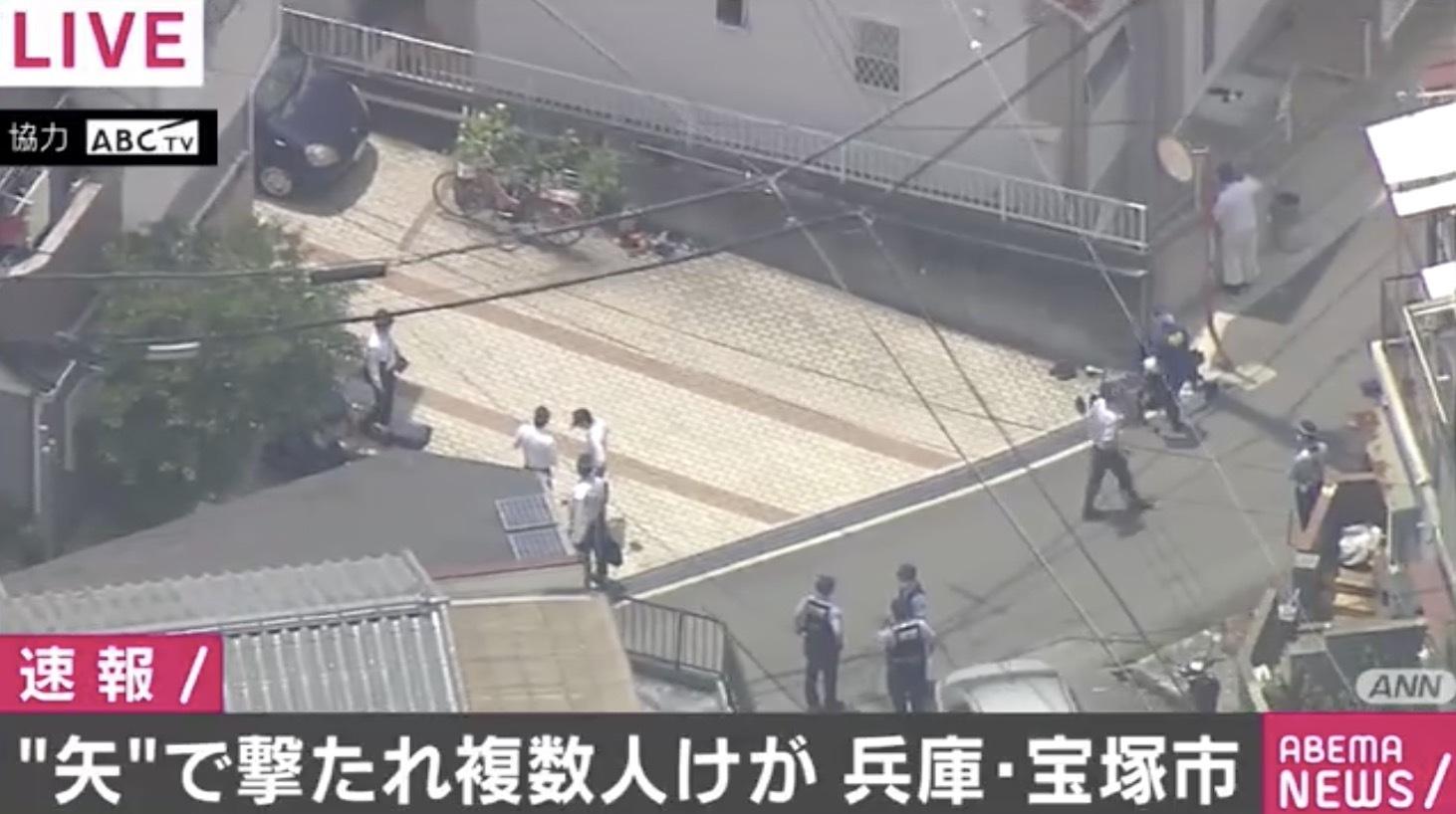日本女子头部中箭 其侄子涉嫌用弓射杀多名亲属被捕