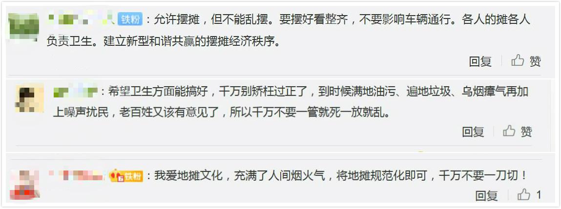 """韩国警方集中调查""""N号房""""案件付费会员 已立案10人"""