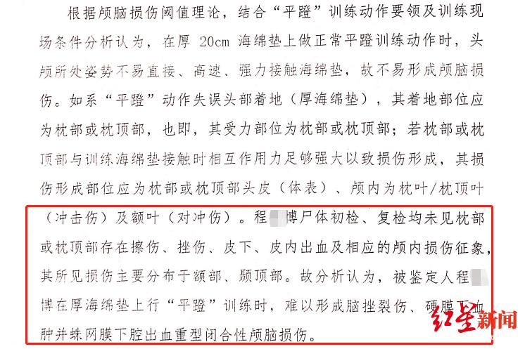 北京市延庆区一男子殴打医生 警方:男子已被行政拘留