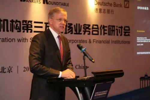 德银亚太首席经济学家迈克尔·斯宾塞