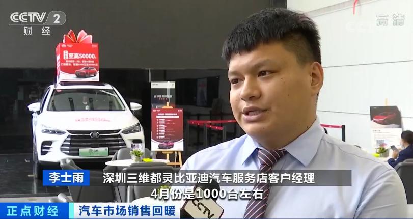 FBI局长指责中国,赵立坚:FBI说的话你也信?