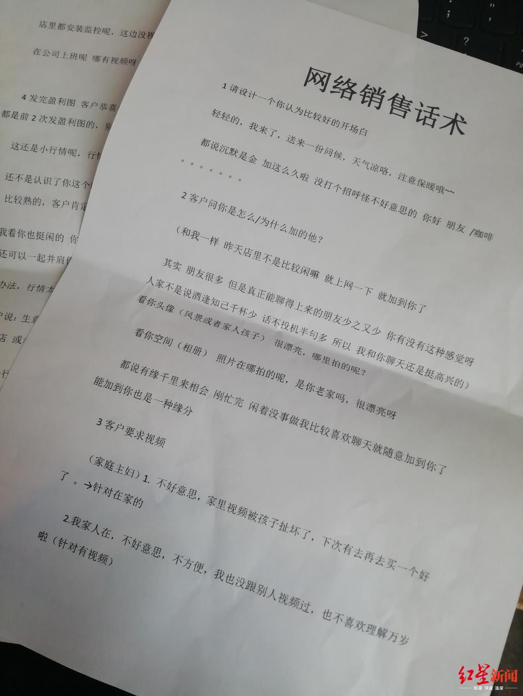米通面料5BDCD-585997761