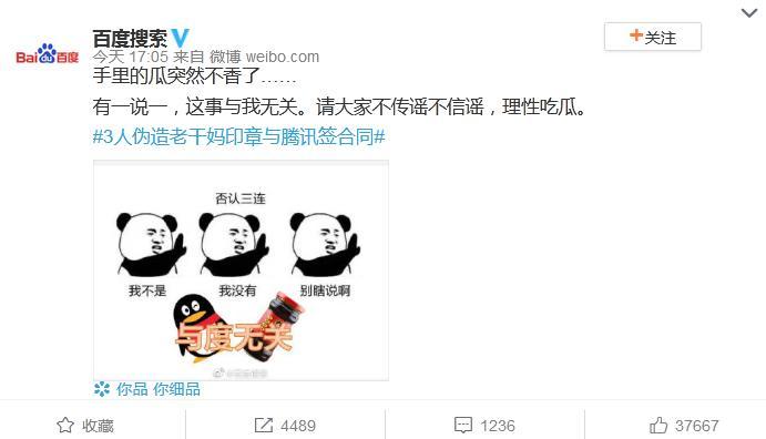 """沪指实现""""五连阳"""" 涨5.71% 创5年最大单日涨幅"""
