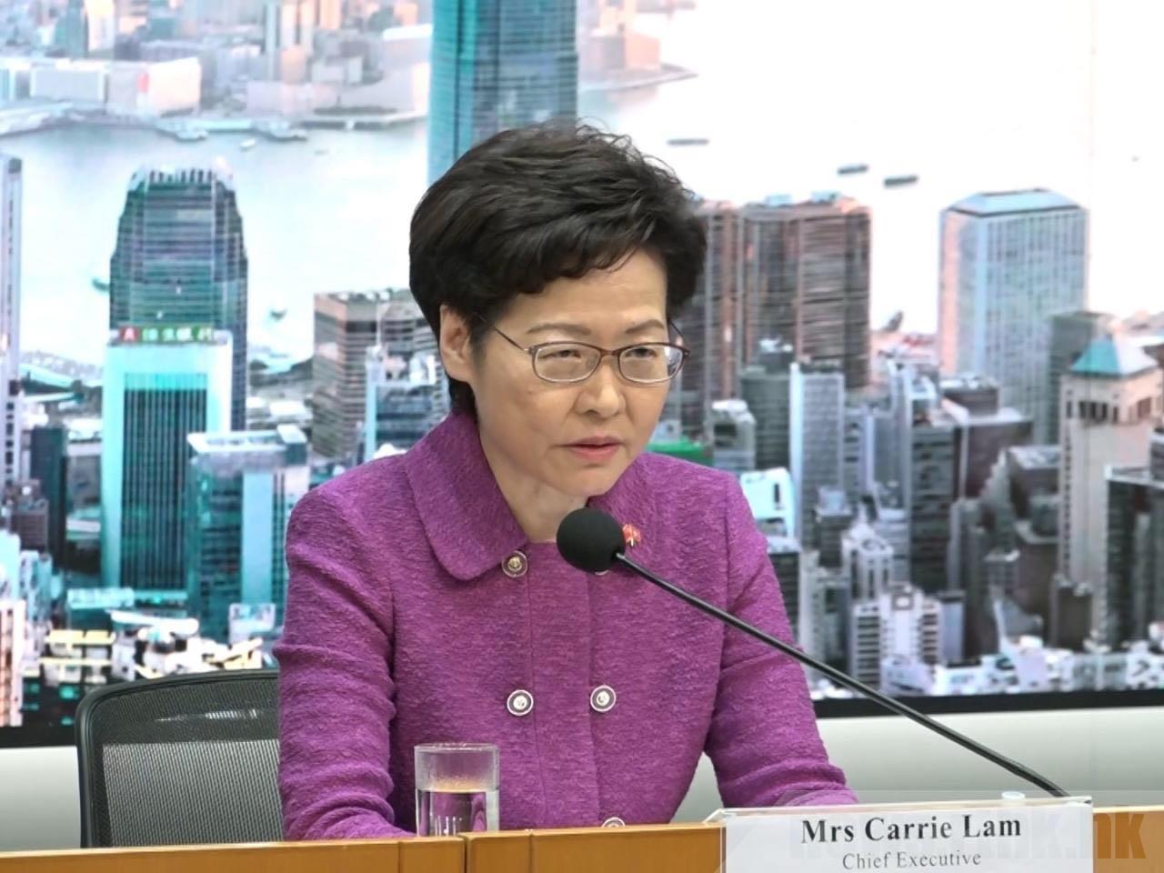 林郑月娥出席1日记者会(图源:香港电台)