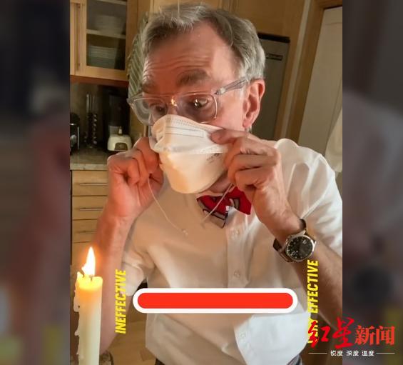 """▲比尔·奈演示N95口罩""""超级有效""""的阻截呼吸微粒能力 截图"""