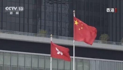 阿根廷學者:香港國安法懲治犯罪 保障發展圖片